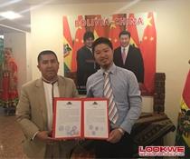 全球外交官中国文化之夜组委会主席许云祖先生拜访玻利维亚驻华使馆并颁发主办单位证书.png
