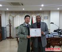 全球外交官中国文化之夜组委会主席许云祖先生拜访苏丹驻华使馆并颁发主办单位证书